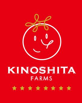 キノシタファーム KINOSHITA FARMS
